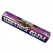 Цветной дым двухсторонний (фиолетовый)